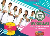 Study mbbs in philippines- uv gullas college of me