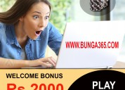 Play indian poker | with rs.2000 bonus | bunga365