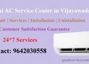 Hitachi ac repair service center in vijayawada
