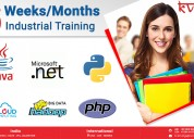 6 months industrial training | join kvch