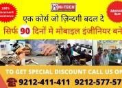 Mobile repairing institute in hauz khas