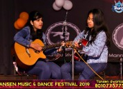 Tansen sangeet mahavidyalaya guitar classes in dwa