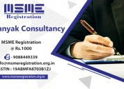 Msme registration @rs.1000,get certificate within