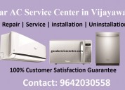 Blue star ac repair & service center in vijayawada