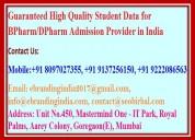Student data for bpharm/dpharm admission provider