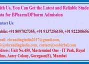 Reliable student data for bpharm/dpharm admission