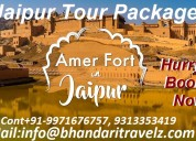 Jaipur tour package with bhandari travelz pvt. ltd