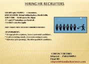 Hr recruiter jobs in delhi ncr