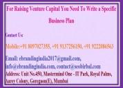 for raising venture capital you need to write
