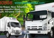 Best truck transport service in india
