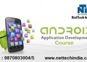 Android app development course in mumbai