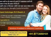 All india no1 expert shastri ji love problem