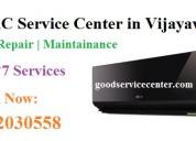 Lg ac service center in vijayawada andhra pradesh