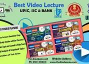 Best upsc civil service coaching in kollam