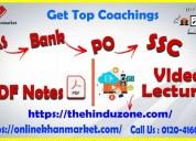 Ssc  coaching institute in greater noida