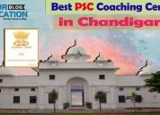 Best pcs coaching classes in chandigarh