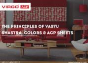 The principles of vastu shastra, colors & acp shee