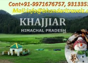 Book your khajjiar tour package with btpl