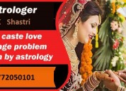 Freelovemarriagesolution...love problem solution a
