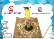 Carpet cleaning services at cheapest price