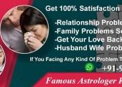 Specialist astrologer love problem solution guru