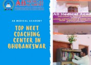 Neet coaching center in bhubaneswar