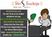 Online indian share market live tips today | shri