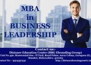 Mba - business leadership