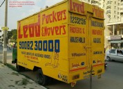 Best movers and packers 9844057216 services