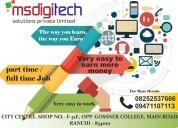 Digital marketing jobs in ranchi