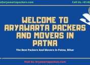Packers and movers in patna   9304804800   patna p