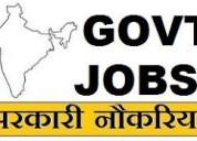 Latest sarkari jobs in india 2020