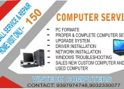 computer laptop repair in hyderabad hardware and s