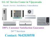 Lg ac service center in vijayawada near me