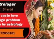 Online love problem solution- pandit rk shastri ji