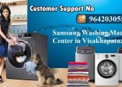 Samsung washing machine repair centre