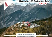 Sizzling himachal tour from delhi | himachal prade
