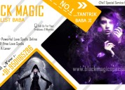 Black magic specialist - +91-9501165286 - new delh