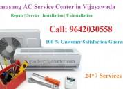 Samsung ac service centre in vijayawada 9642030558