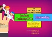 Inplant training in coimbatore eee