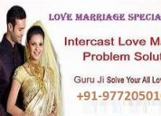 Love marriage specialist astrologer || love proble