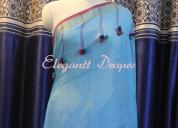 Organza saree handloom in bangalore