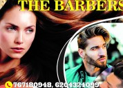 Hair cut & maintain in ranchi