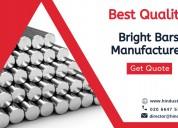 Bright bar suppliers