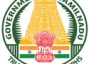 Tn trb recruitment 2020 – 1060 lecturer vacancies