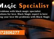 Family problem solution best astrologer jyotish