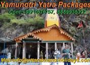 Yamunotri pilgrimage yatra with uhpl