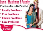 Intercaste love marriage problems solution|| ask