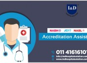 Nabh certification   nabh accreditation in dehradu