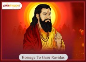 Celebrate guru ravidas jayanti with pooja items